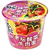 unif bowl instant noodles - artificial beef with sauerkrant flavor (pack of 12)