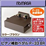 ITOMASA/Cg}T P-33 BR@sAmy_