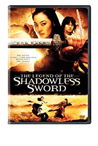 Legend of the Shadowless Sword [Import]