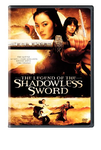Cover art for  The Legend of the Shadowless Sword
