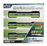 Nゲージ 10-037通勤電車103系 KOKUDEN-003 ウグイス 3両セット