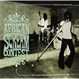 African Scream Contest [VINYL]