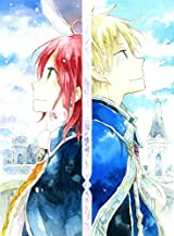「赤髪の白雪姫」第15巻限定版付属アニメDVDのPV公開
