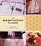 img - for The Bar/Bat Mitzvah Planner book / textbook / text book