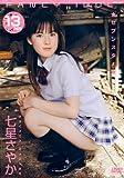 DVD>七星さやか:セブンスター (FANCY IDOL VOL. 24)