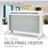 HERUSH マイカパネルヒーター(大) RL-1005