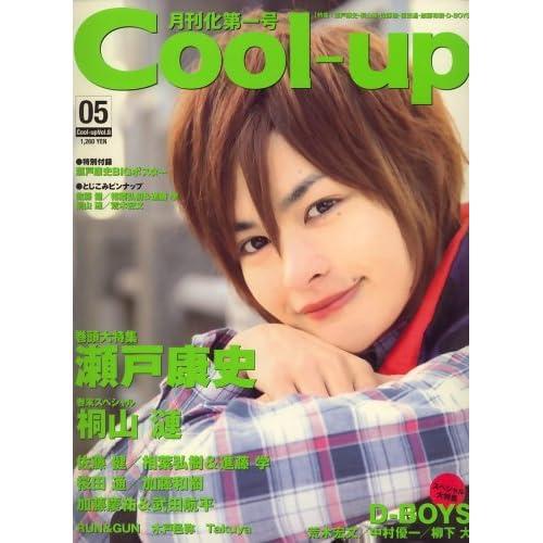 Cool-Up (クールアップ) 2008年 05月号 [雑誌]