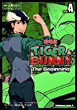 TIGER&BUNNY‐The Beginning‐ SIDE:A (カドカワコミックス・エース)