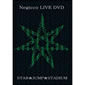 STAR☆JUMP☆STADIUM [DVD]