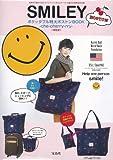 【販売店限定版】 SMILEY ポケッタブル特大ボストンBOOK -cherry-