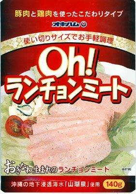 オキハム Oh! ランチョンミート140g
