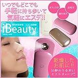ハンディミスト i-Beauty ( アイビューティー ) 携帯美顔器 ピンク IB-001