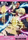 宇宙海賊サラ Vol.01 ギーレンの双子 リリス/ピクシー [DVD]