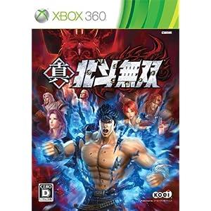【送料無料選択可】ゲーム/真・北斗無双 [TREASURE BOX] [Xbox360]