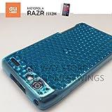 MOTOROLA RAZRエメラルドジェル ケース (au RAZR™ IS12M対応) Emerald Gel TPU Case 【Blue(青)】