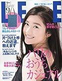 LEE (リー) 2009年 09月号 [雑誌]