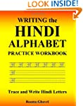 Writing the Hindi Alphabet Practice W...