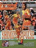 J Soccer Magazine(19) 2017年 01 月号 [雑誌]: サッカークリニック 別冊