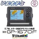 FURUNO(フルノ) 5.7型 カラー液晶GPSプロッタ魚探 GP-1670F トランサム型 送受波器 525-5PWD 600W 付き