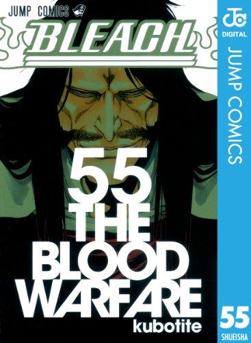 BLEACH モノクロ版 55 (ジャンプコミックスDIGITAL)