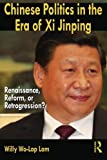 img - for Chinese Politics in the Era of Xi Jinping: Renaissance, Reform, or Retrogression? by Willy Wo-Lap Lam (2015-03-20) book / textbook / text book