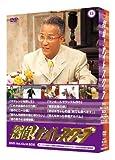 探偵!ナイトスクープDVD Vol.13 & 14 BOX 新しい笑いの実験室・上岡龍太郎探偵局 VS 進化する笑いの最前線・西田敏行探偵局