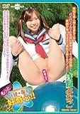 もっと い・け・な・い好奇心!! 浅野みなこ MAIK-002 [DVD]