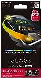 ELECOM iPhone6s/6 ゴリラガラスフィルム ショートカット機能付 0.2mm  PM-A15FLSCGGGO