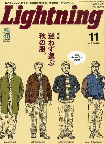 Lightning (ライトニング) 2013年 11月号 [雑誌]