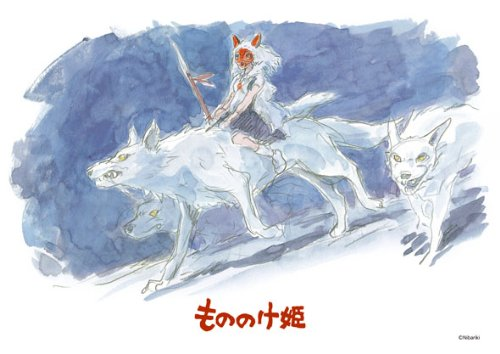 Princess 108-280 of Studio Ghibli image Art Series 108 Piece Princess Mononoke Mountain Dog