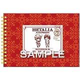 ヘタリア スケッチブック B6 スペイン&ロマーノ