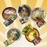 太麺好き!人気ご当地ラーメンお試しセット(2食×5種類)