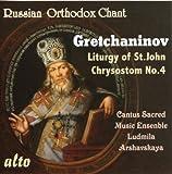 Gretchaninov : Liturgie de St Jean Chrysostome n° 4. Arshavskaya.