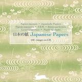 Papiers japonais (1Cédérom)