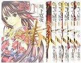 当て屋の椿 コミック 1-6巻 セット (ジェッツコミックス)