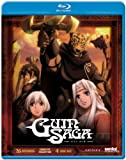 Guin Saga Complete Collection (グイン・サーガ BD-BOX 北米版)