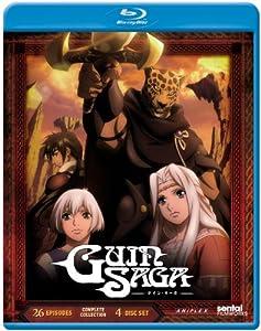 Guin Saga: Complete Collection [Blu-ray]