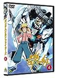 ガンダムビルドファイターズ 4 [DVD]