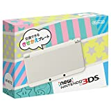 New Nintendo 3DS White (Japan Import)