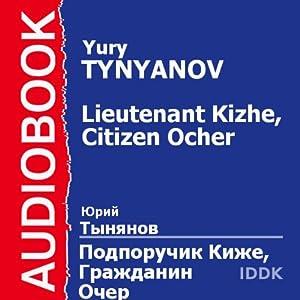 Lieutenant Kizhe, Citizen Ocher [Russian Edition] | [Yury Tynyanov]