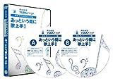 2010年最新作!声の科学 YUBAメソッド 初級ボイストレーニング編 あっという間に歌上手1 [DVD]