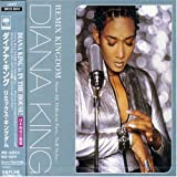 Best Remix Diana King