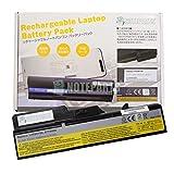 Lenovo レノボ G465 G475 G560 G570 IdeaPad Z370 Z570用 Li-ion バッテリー 57Y6630/L10C6Y02対応