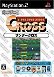 echange, troc Oretachi Geasen Zoku Sono 18: Thunder Cross[Import Japonais]