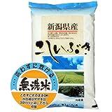 【精米】新潟県特A産 無洗米 白米 こしいぶき 5kgx1袋 平成28年産 新米