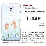 docomo Optimus G Pro L-04E ケース Optimus G Pro L-04E カバー ケース・ジャケット【金魚(B)/l04e-M742】