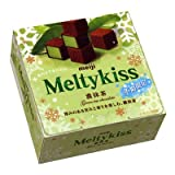 Meltykiss Matcha Green Tea Chocolate By Meiji From Japan 60g