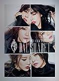 DalShabet 7thミニアルバム - B.B.B (韓国盤)