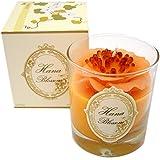 Hana Blossom Handmade Fairtrade Soy Wax Blend and Scented with Jasmine Fragrance