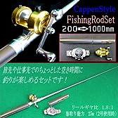 携帯ペン型釣竿 ベイトリール仕様 銀 dd-0345